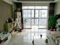 客厅朝阳 南北通透 精装修 六中附近 彩虹小区
