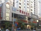 福州市市中心五一广场附近一楼整层可餐饮店面招租