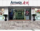 天津和平区安利产品哪里有卖的和平区安利专卖店在哪里?