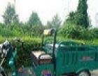 我的小货车我做主小型搬家拉活**便宜