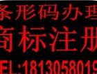 黄山商标注册流程及费用;黄山商标注册分类