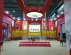 2019重庆5月国际宠物展展台搭建工厂