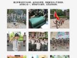 上海军事冬令营报名