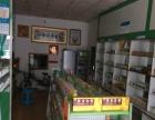 龙岗龙东社区 130平药店转让(个人)
