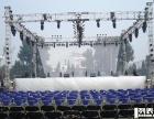 杭州余杭区庆典演出舞台音响灯光篷房拱门租赁