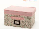 博纳屋 棉布收纳箱整理箱化妆品收纳盒大号有盖抽屉柜储物箱0.57
