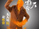 【实体品牌**】**工艺**定制超厚男式大衣绵羊皮68518