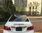 奔驰 E级双门轿跑车 2014款 E260 2.0T 自动