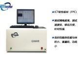 FPC软板测试机