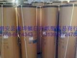 供应BOPP单面热封薄膜(自动包装)