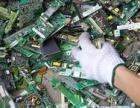 北京天津库存积压回收 库存电子废料回收