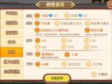 南京苏弘科技游戏开发
