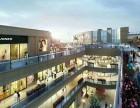银亿集团再创佳作,东都国际.一站式家居生活广场
