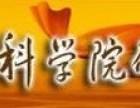 中国社会科学院与美国杜兰大学能源管理硕士学位