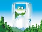 合肥送水**,合肥蓝蓝水业专业配送桶装纯净水