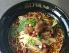 重庆小面-冒菜-中式快餐-卤菜等培训加盟