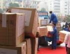 专业搬家 合理收费 诚信服务 做到让您搬的放心舒心