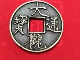 香港福羲国际拍卖集团