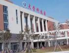 南阳师范学院2018年成教函授大专本科招生了