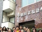 日本留学直招价格合理学校满意