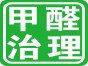 武汉甲醛检测新房装修空气检测幼儿园空气检测