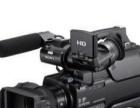 低价出售索尼肩扛式高端摄像机