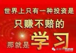 南京提升学历哪家培训机构好 首选睿度教育