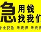 浙江杭州哪里可以贷款2万?