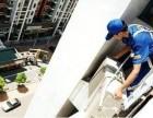 永嘉瓯北上塘桥下 专业空调拆装 空调移机 安装空调