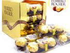 进口版本意大利进口费列罗 榛果巧克力礼盒装T3*16 T48颗喜糖批发