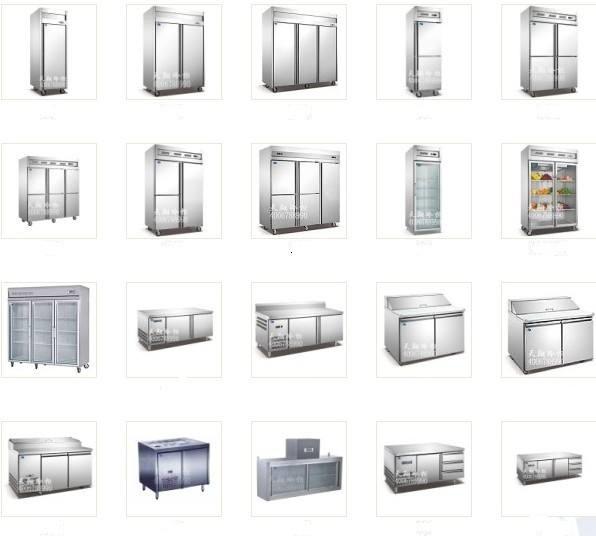 成都澳柯玛冰柜维修(不制冷不启动24小时上门服务