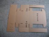 广州天河区纸箱厂