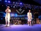 广州B-box表演 广州创意口技乐队表演