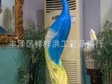 氧化镁生产厂家直销树脂工艺品摆件动物孔雀家居酒店装饰园林雕塑