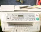 松下打印复印传真一体机低价处理啦,手慢无哦!