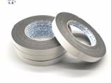 天圣EVA泡棉双面胶带2mm厚/黑色 EVA双面海绵胶带