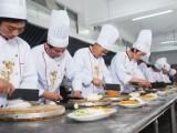 武汉学美食的培训学校