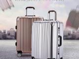 厂家直销拉杆箱铝框 万向轮行李箱 出国旅