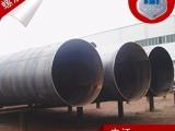广东螺旋管 梅州螺旋钢管 螺旋管管生产厂家价格实惠