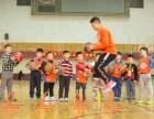 极光篮球教育,现有免费体验课