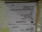 印刷彩盒画册说明书送货单彩页不干胶名片