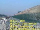 日创石笼网生产的铅丝固滨笼质量高价格优惠拧花编织4*3*2