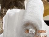 【厂家定制】酒店宾馆白色纯棉毛巾定制/上海毛巾厂/可绣LOGO