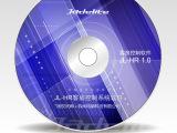 厂家直销 系统软件 客房控制软件 控制界面 智能酒店客房控制系统