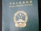 秦皇岛鲁鑫代办中级工评审
