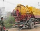 专业下水道疏通、马桶疏通、管道疏通、座便器漏水