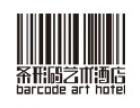 条形码艺术酒店加盟