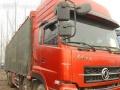 郑州至全国大件货物运输、长途搬家 厂房搬迁提供发票