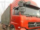 郑州至全国货物运输、大件货物运输、长途搬家