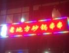 咸阳创美广告工程部